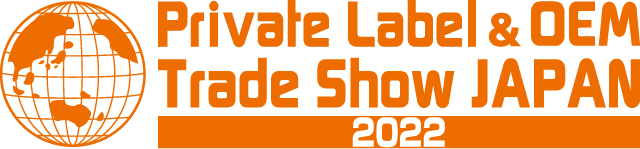 Private Label and OEM Trade Show Japan 2022